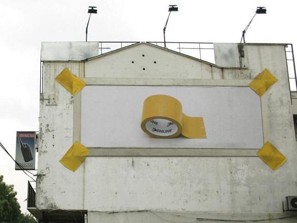 Penline billboard